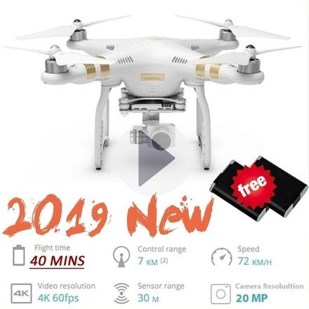 2020 Future New Upgr...