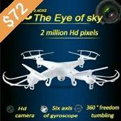 Syma X5C-1 Explores ...